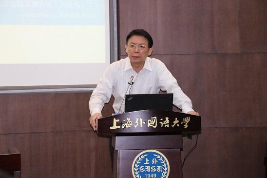 周树春  《中国日报》总编辑